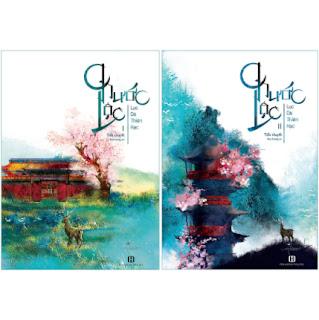 Chước Lộc (2 Tập) ebook PDF EPUB AWZ3 PRC MOBI