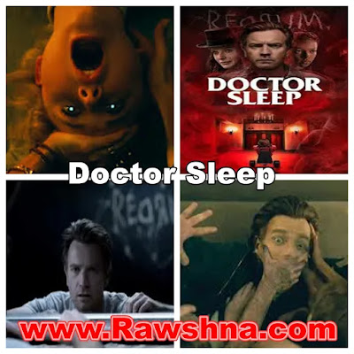 كل ما تريد ان تعرفه عن فيلم دكتور سليب Doctor Sleep