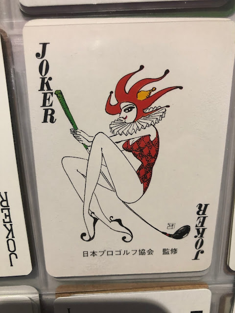 Early Nintendo Golf Joker