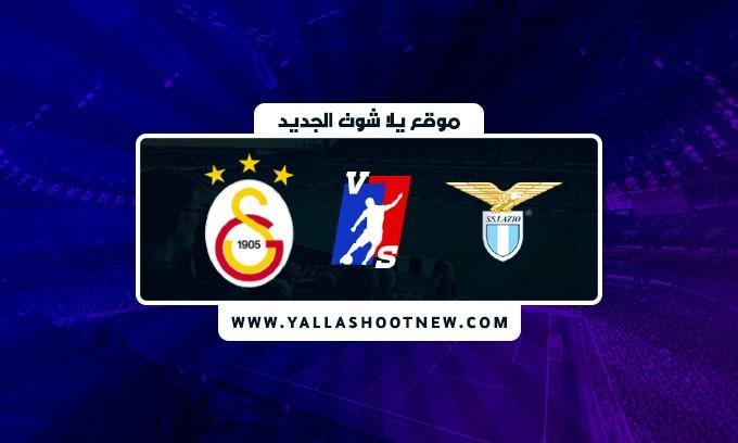 نتيجة  مباراة غلطة سراي ولاتسيو بتاريخ اليوم 2021/9/16 في الدوري الاوروبي