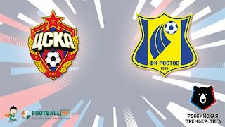 ЦСКА - Ростов смотреть онлайн бесплатно 6 октября 2019 прямая трансляция в 16:30 МСК.