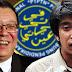 PTPTN nak ke terima RM20 sebulan?