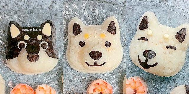 Обед для детей из риса с начинкой: фото