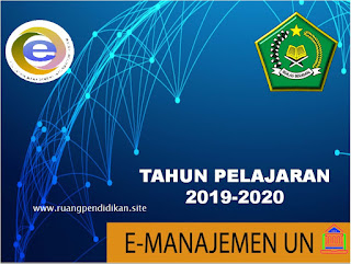 E-Manja Tahun 2019-2020