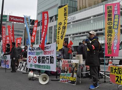 http://www.doro-chiba.org/nikkan_dc/n2016_01_06/n8079.htm