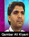 http://www.humaliwalayazadar.com/2016/01/qambar-ali-kayani-manqabat-2008-to-2016.html