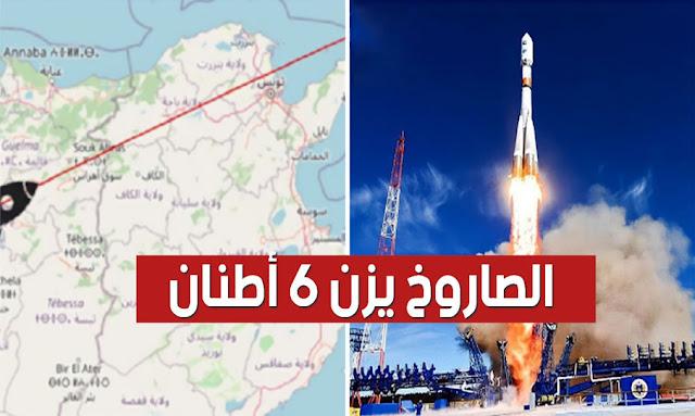 الصاروخ الصيني الخارج عن السيطرة يمرّ اليوم فوق تونس