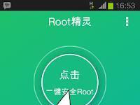 Cara Root Android Tanpa PC Menggunakan Root Genius