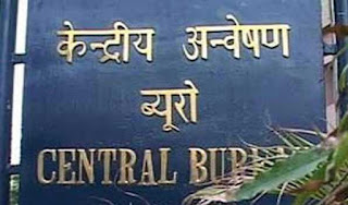 cbi-raid-in-jharkhand-it-officer