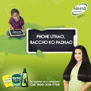 Nihar Shanti Amla celebrates 'International Literacy Day' with the launch of 'Phone Uthao India Ko Padhao'