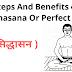 Steps And Benefits of Siddhasana or Perfect Pose | सिद्धासन