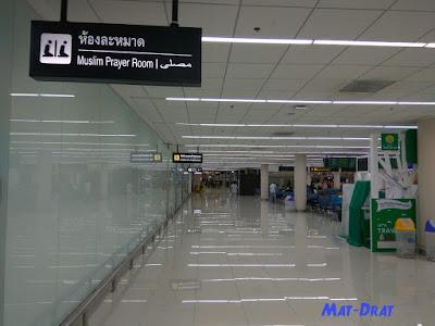 Surau Prayer Room Bangkok Airport