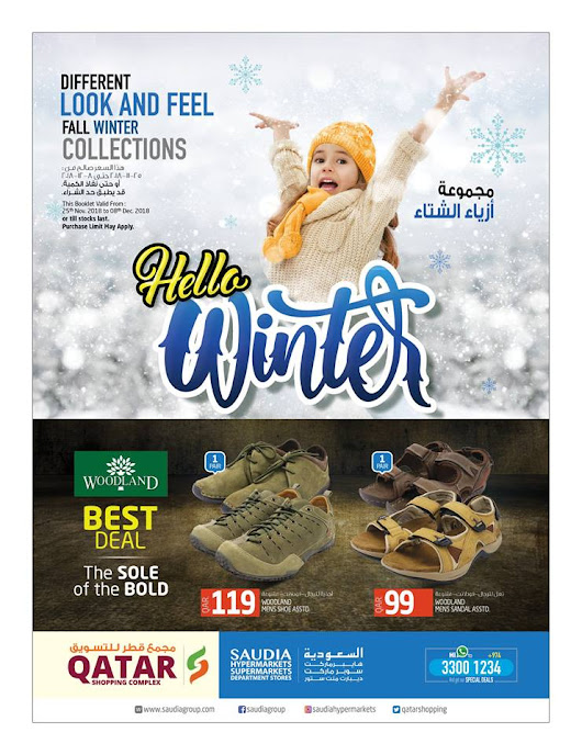 Saudia Hyper Winter Offers 25-11-2018 to 08-12-2018