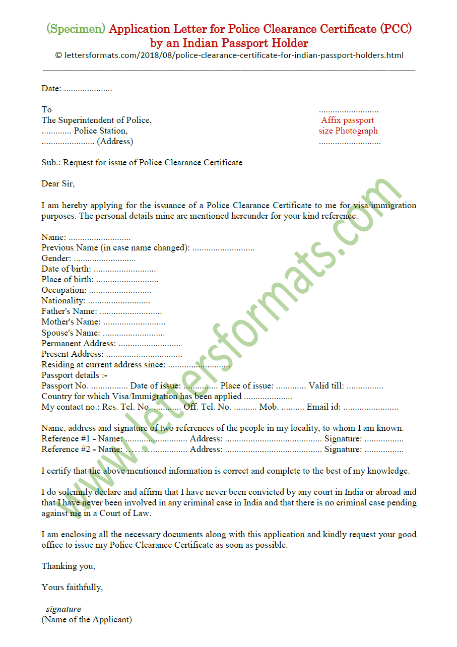 Request letter for Police clearance certificate by Passport holder
