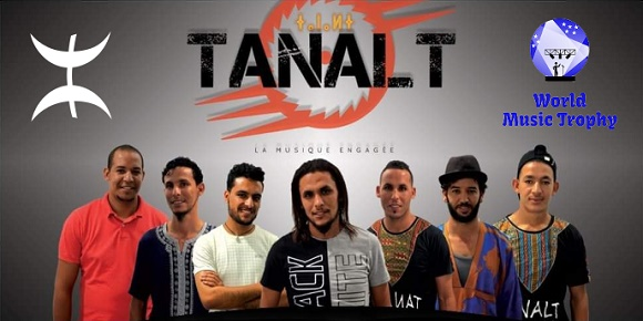 مجموعة تنالت tanalt