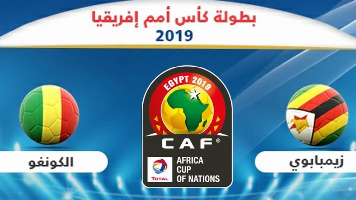 مشاهدة مباراة زيمبابوي و الكونغو 30-06-2019 كأس أمم إفريقيا