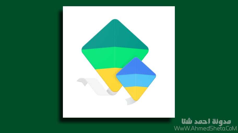 تحميل تطبيق Google Family Link للأندرويد 2019 لمراقبة هواتف الأطفال عن بعد والتحكم بها