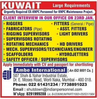 KNPC Maintenance Project in Kuwait
