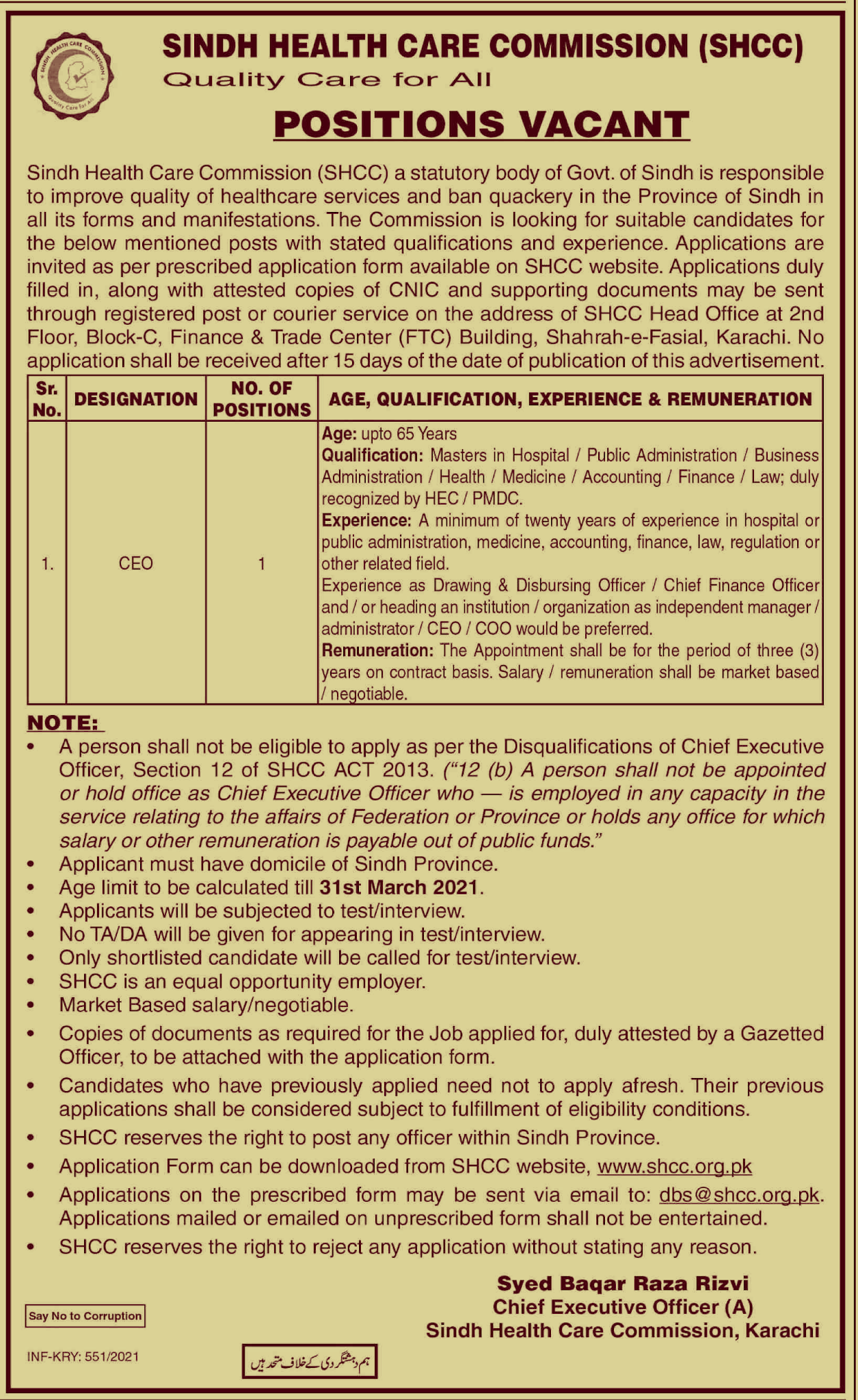 Jobs in Sindh Health Care Commission 2021