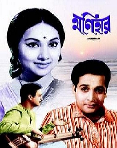 Mangal Deep Jele Lata Mangeshkar Mp3 Free Download