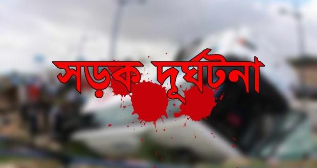 পটিয়ায় সড়ক দূর্ঘটনায় ১০ যাত্রী আহত; পটিয়া; চট্টগ্রাম; Patiya; Chittagong; Chattogram