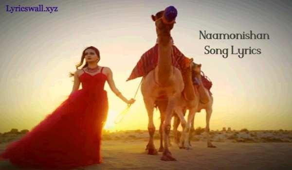 Naamonishan Song Lyrics