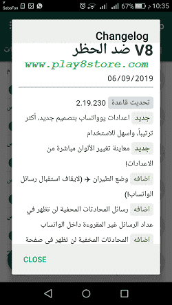 تحميل واتساب يوسف الباشا 2020 يو واتساب آخر إصدار | YoWhatsApp 11.20 V2020