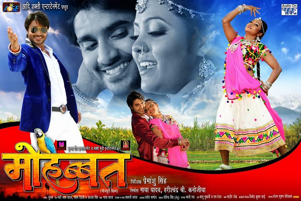 Mohabbat movie hd - Cinema iguatemi poa valores