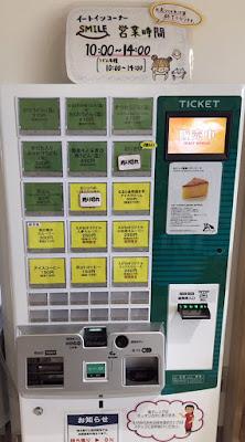 鳴門市 農産物直売所「えがお」 購入商品レビュー