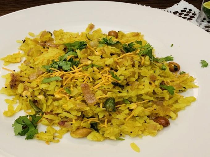 Kande Pohe | Breakfast Recipe | Healthy Food | Maharastrian Food