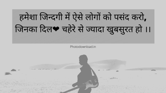 20+ best whatsapp status sad images download in hindi 2020