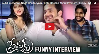 Akhil Interviews Naga Chaitanya & Sruthi Hassan About Premam | Funny Interview