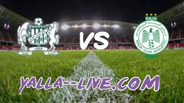 تفاصيل مباراة الرجاء والدفاع الحسني الجديدي اليوم 24-06-2021 في الدوري المغربي