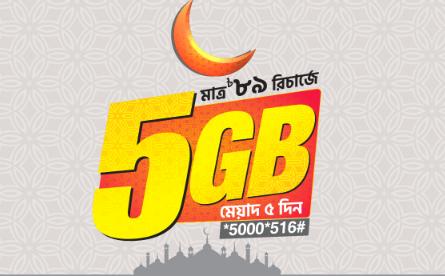 Banglalink Eid Offer 5GB 89Tk internet data offer
