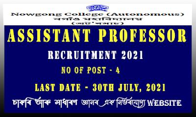 Nowgaon College Assistant Professor Recruitment 2021