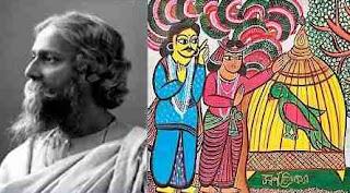 Poveste cu tâlc pasare de Rabindranath Tagore