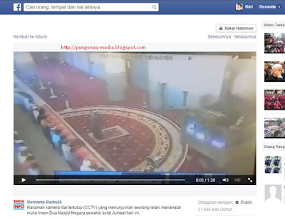 cara-download-video-di-facebook-tanpa-software-[Pengonaq Media].JPG