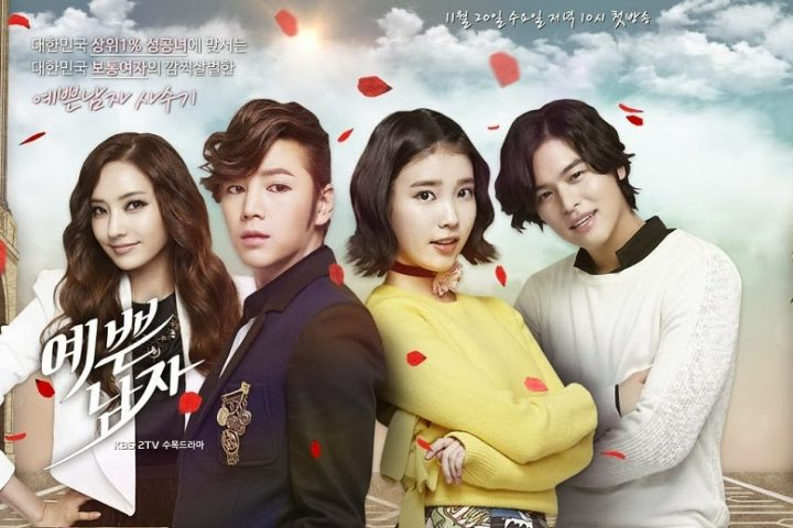Download Drama Korea Pretty Boy Sub Indo Batch