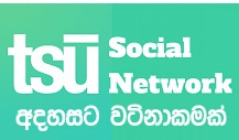 http://www.aluth.com/2014/10/TSU-social-network-earn-Money.html