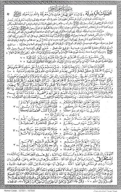 Lembaran Wahidiyah