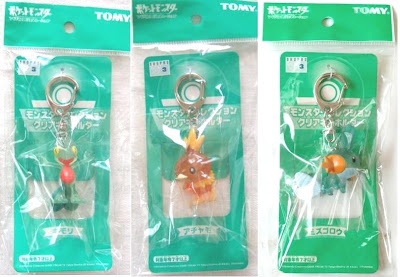 Pokemon Tomy MC clear figure keychain Treecko Torchic Mudkip Tomy