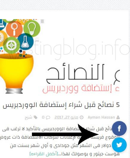 أدوات تسويقية مجانية لأصحاب المواقع
