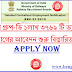RRC Group D 2019 For 103769 Post Apply Now