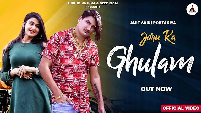 Joru Ka Ghulam Lyrics - Amit Saini Rohtakiya