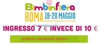 Logo BimbinFiera a Roma : scarica il coupon e risparmi sull'ingresso adulti