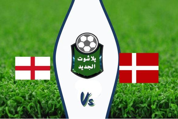 نتيجة مباراة انجلترا والدنمارك اليوم الثلاثاء 8 / سبتمبر / 2020 دوري الامم الاوروبية