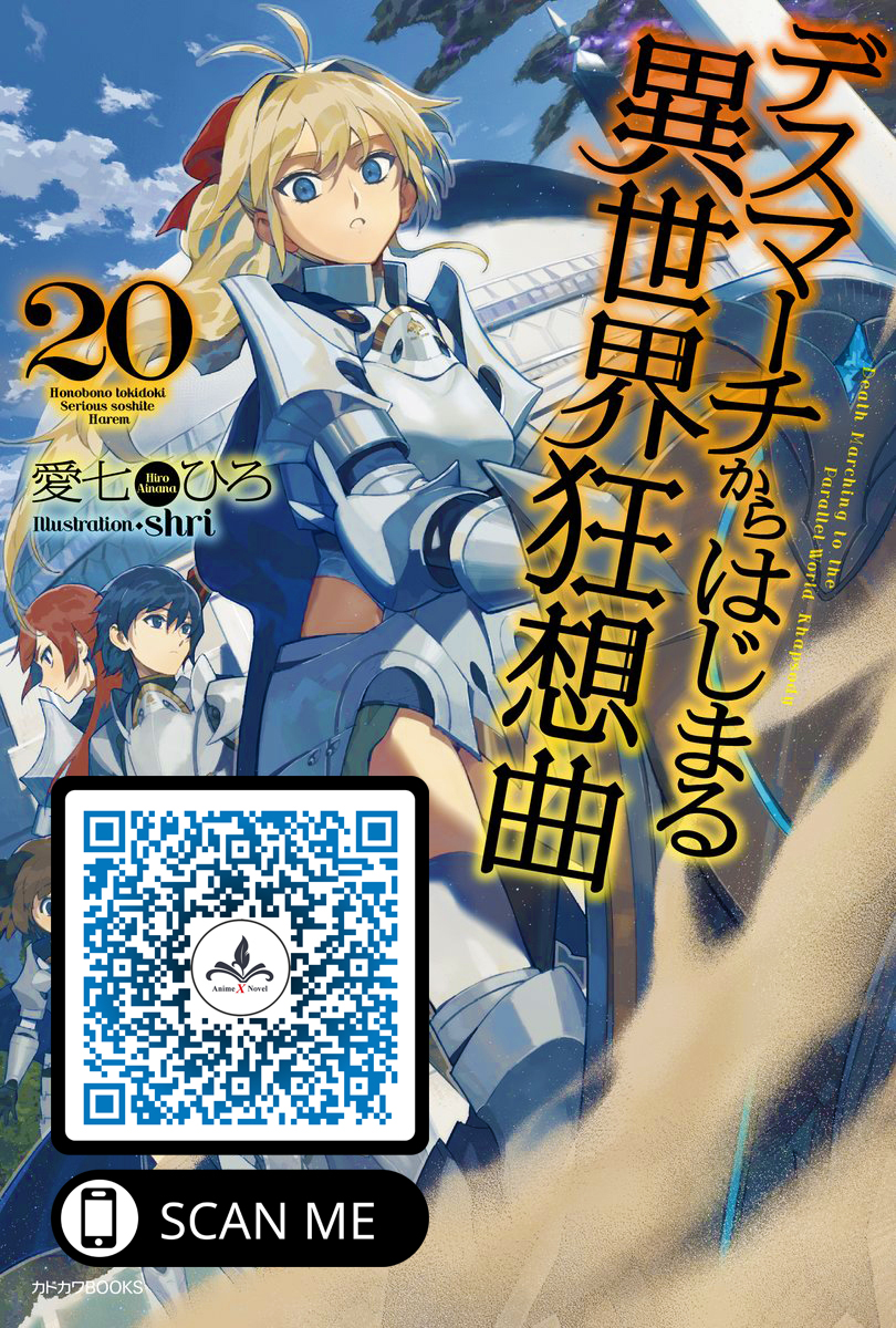 Death March Kara Hajimaru Isekai Kyousoukyoku / Death March To The Parallel World Rhapsody Mangá Online Capítulo 68