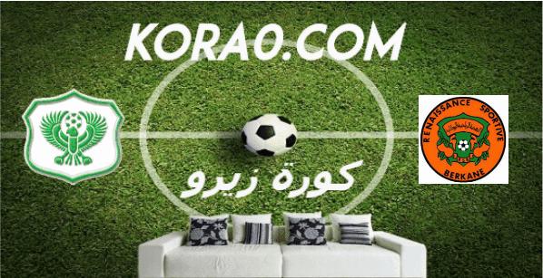 مشاهدة مباراة المصري ونهضة بركان بث مباشر اليوم 8-3-2020 كأس الكونفدرالية الإفريقية