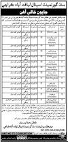 Latest Jobs 2021 | Sindh Government Hospital Liaquat Abad Karachi Jobs 2021 | Karachi Jobs 2021