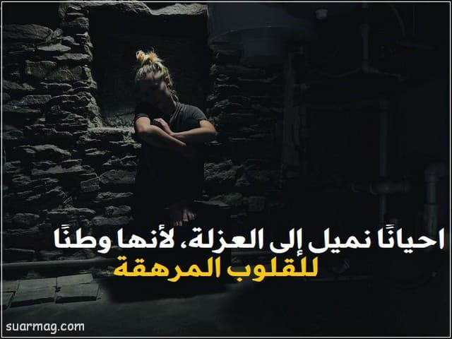 بوستات حزينة جدا 11   very sad posts 11